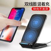 iPhonex無線充電器蘋果x手機iPhone8plus三星s8快充抖音無限小米八s9