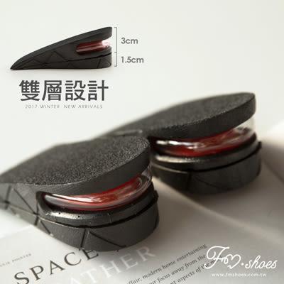 鞋墊.雙層氣墊內增高鞋墊-FM時尚美鞋.BRISK