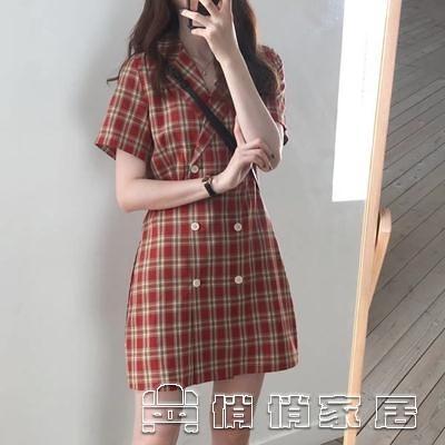 5090# 2021夏季新款格子POLO領洋裝女