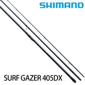 漁拓釣具 SHIMANO 18 SURF GAXER 405DX (並繼遠投竿)