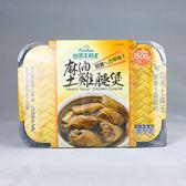 麻油土雞腿煲1.5kg