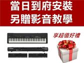 YAMAHA 山葉 CP40 STAGE 舞台式數位電鋼琴 原廠公司貨 一年保固 【CP-40】