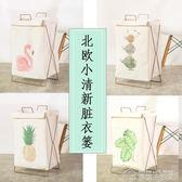 布藝折疊大號臟衣簍裝放衣服的籃子玩具收納桶簡約鐵藝北歐YYJ  夢想生活家