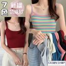 EASON SHOP(GQ2349)實拍糖果色純色坑紋短版露腰貼身顯瘦無袖細肩帶吊帶內搭針織背心女上衣服防走光