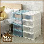 【ikloo】日系可堆疊式收納箱/整理箱(4入組-藍)藍