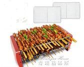 電燒烤爐韓式家用不粘烤盤無煙烤肉機室內鐵板燒烤肉鍋多功能烤魚igo   麥琪精品屋