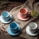 陶瓷套裝牛奶咖啡杯具歐式簡約創意 限時八...