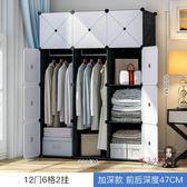衣櫥 衣櫃簡易組裝塑料布藝單人租房小臥室家用布衣櫥掛仿實木收納櫃子T