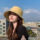 漁夫帽 夏季太陽帽子女網紅韓版百搭防曬日系遮陽帽潮出游遮臉薄款漁夫帽 萊俐亞