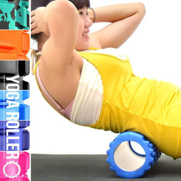 EVA瑜珈滾輪(隨機顏色)33CM顆粒按摩滾輪中空瑜珈柱指壓狼牙棒13吋滾筒美容棒.推薦哪裡買ptt