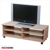 【RICHOME】日式極簡風電視櫃白楓木