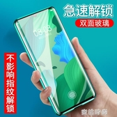 華為nova5pro手機殼nova6透明nowa5i雙面玻璃6se磁吸novo4新5g版女nove4e男5z鏡頭『蜜桃時尚』