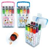 麻吉家族2200031 12色手提階梯盒可水洗彩色筆