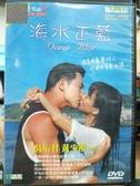 挖寶二手片-P02-184-正版DVD-華語【海水正藍】吳辰君 黃少祺(直購價)