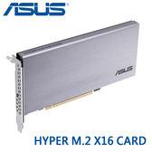 【免運費】ASUS 華碩 HYPER M.2 X16 CARD  PCIe 16X介面卡 / 支援四個NVMe SSD / 支援Intel VROC