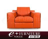 『 e+傢俱 』MK2 瑪德琳 Madeline 亮麗璀璨 尊榮享受 全牛皮 | 1+2+3沙發組 | 皮沙發