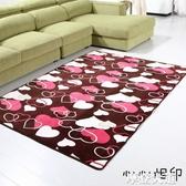 珊瑚絨地毯飄窗毯家用簡約現代茶幾客廳地墊臥室長方形床邊毯QM『摩登大道』