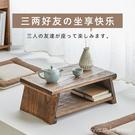 飄窗小桌子臥室坐地地桌小茶几茶台實木榻榻米桌子小矮桌折疊炕桌 全館新品85折 YTL