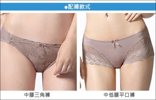 LADY 悸動系列 B~E罩內衣(榛果棕)