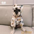 寵物狗狗雨衣泰迪比熊雪納瑞博美柴犬柯基法斗兩腳防水防雨衣服【小獅子】