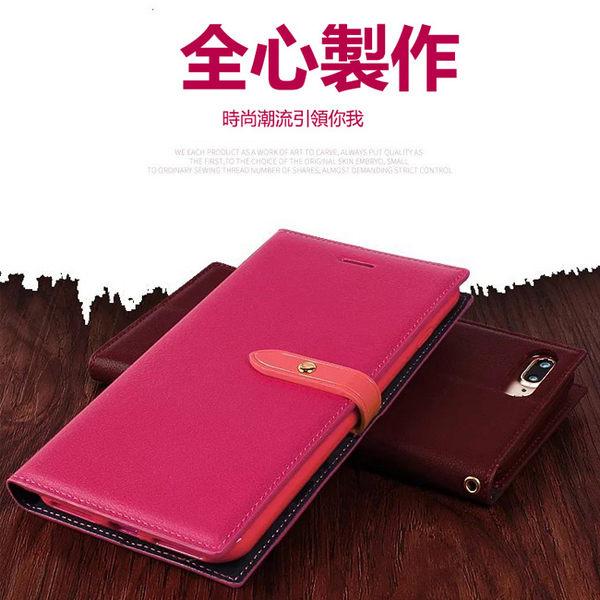 蘋果 皮套 Hanman Apple iPhone 5 5S SE 油邊扣 手機皮套 卡位 支架 保護套 手機套 保護殼