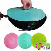 30cm矽膠保鮮蓋/萬用保鮮蓋/矽膠鍋蓋/矽膠碗蓋 [05E3] - 大番薯批發網