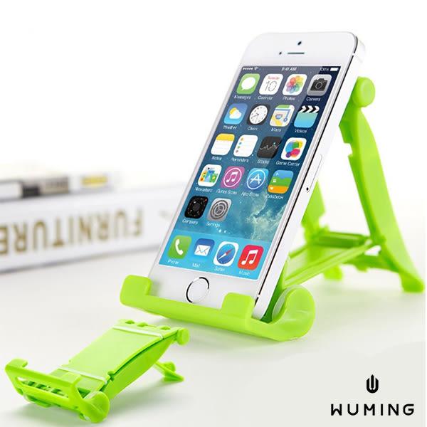造型 折疊 平板 手機支架 輕便 收納 iphone XS xr Max i8 Plus R15 A8 Note9 Find X 紅米 『無名』 J10108