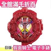 【DRIVE type Tridoron】日版 BANDAI DX 假面騎士 最強型態 ZI-O 時王 變身【小福部屋】