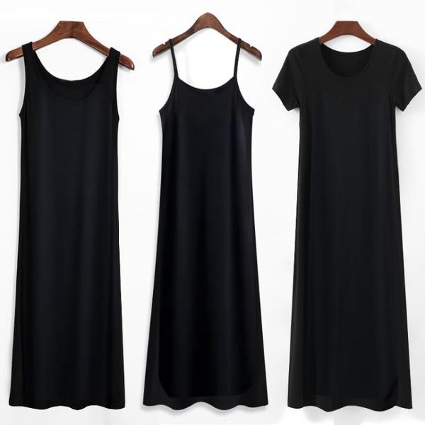 年新款莫代爾吊帶連身裙女夏內搭打底黑色背心長裙春秋裙子 中秋特惠