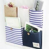 收納袋掛袋墻掛式墻上收納袋門后布藝掛兜包包襪子衣柜宿舍置物袋