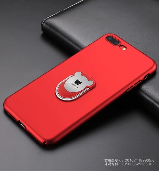 iPhone X 手機殼 超薄 原生 裸機 磨砂 硬殼 全包 防摔 保護殼 車載 磁吸 指環扣