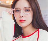 網紅鏡框軟妹素顏ins金屬眼鏡小框圓形復古眼鏡框男女款可配  LannaS