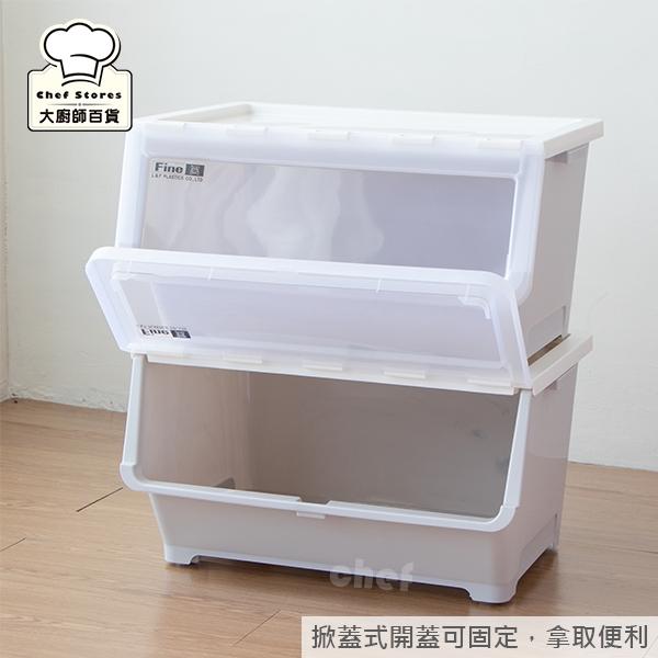 聯府維也納直取式收納箱50L掀蓋式整理箱置物箱TF688-大廚師百貨