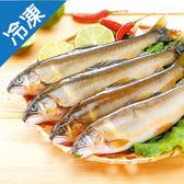 活凍母香魚350g~400g/盒(2入)【愛買冷凍】