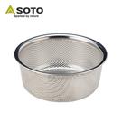 SOTO 濾水盆ST-950P