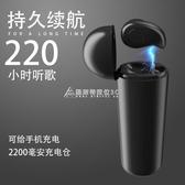 藍芽耳機 RCA S530藍芽耳機隱形迷你無線單耳塞式運動華為通用 紓困振興