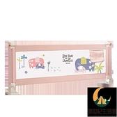 床圍欄寶寶床邊護欄防摔欄桿垂直升降兒童安全防掉擋板【創世紀生活館】