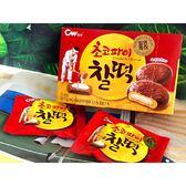 韓國 CW 巧克力打糕(5入)【小三美日】進口零食/ 團購