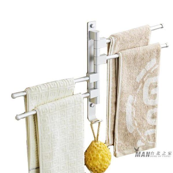 (好康免運)毛巾架免打孔 太空鋁活動毛巾桿 旋轉毛巾桿三桿四桿 浴室衛生間毛巾架 XW