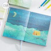 日記本手賬本創意韓國可愛彩頁插畫手繪筆記本子韓國小清新記事本 至簡元素