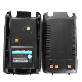 Any Tone QB-35L 鋰電池 2200mAh  (適用 AT-398UV AT-398 AT-298)