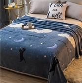 毛毯 珊瑚毛毯子墊法蘭絨毯床單毛巾被子空調夏季薄款加厚保暖冬季鋪床