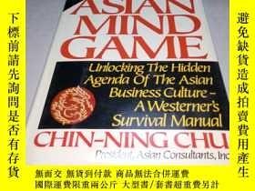 二手書博民逛書店英文精裝原版罕見The Asian Mind GameY2796