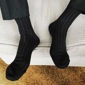 【5雙】襪子男正裝黑襪條紋光板彩虹正裝五色性感商務純色透氣襪E 阿宅便利店