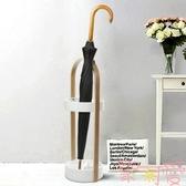 時尚歐式雨傘桶家用雨傘架辦公雨傘收納【聚可愛】