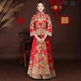 秀禾服旗袍中式嫁衣龍鳳褂紅色敬酒禮服