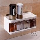 壁掛調味盒 家用調料盒套裝一體組合裝廚房用品鹽罐調味罐味精瓶免打孔壁掛式