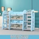 [拉拉百貨]北歐風玩具收納架(組合5) 書櫃 書架 玩具收納 收納架儲物櫃書架置物架 組合架櫃子