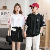 新款原宿印花短袖寬鬆韓版學生夏裝情侶裝T恤大碼女裝  韓小姐的衣櫥