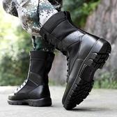 新款夏季超輕作戰靴男防水作戰訓靴陸戰靴軍靴戰術靴保安鞋靴子男【全館免運】